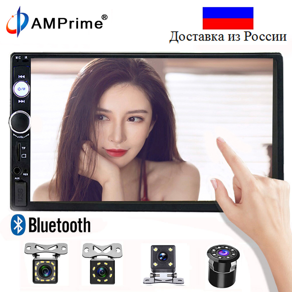 AMPrime 2 Din Player Do Carro 7 polegada Multimídia Player Do Carro Do Bluetooth Rádio Do Carro Auto Estéreo Autoradio MP3 MP5 Suporte Traseiro câmera de visão