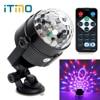Colorful RGB Crystal Auto Rotating IR Remote Stage Light Home Decoration LED Magic Ball Light DJ