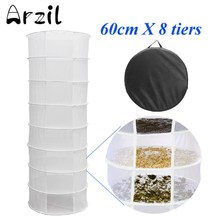 8 Tiers Dry Net Rack Clothes Laundry Storage Bag Hydroponics Grow Light Tent 140CM 4 Indoor Plant Growers 20CM Diameter
