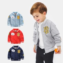 Boys casual jackets Brand boys windbreaker 2017 new Spring children outerwear boy coat kids for 2-8 aged free shipping