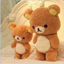 plush lovely happy bear toy huge easily bear doll cute teddy bear toy gift