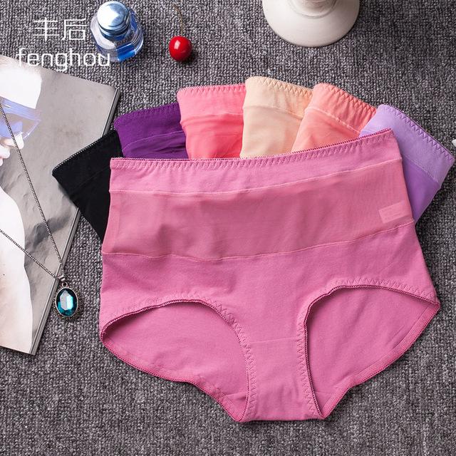 High Waist Briefs hollow out Underwear