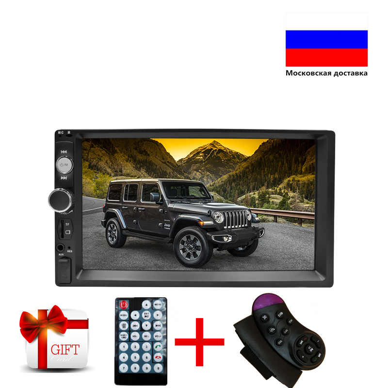 "2DIN Mobil Radio 7 ""HD Auto Radio Multimedia Player 2DIN Layar Sentuh Auto Audio Stereo Mobil MP5 Bluetooth USB TF FM Kamera Android"