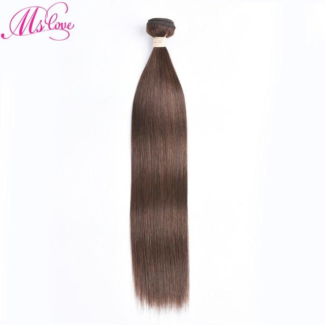 MS Love Hair #4 paquetes de pelo brasileño recto marrón 1 pieza extensiones de cabello humano no Remy 100 gramos envío Gratis