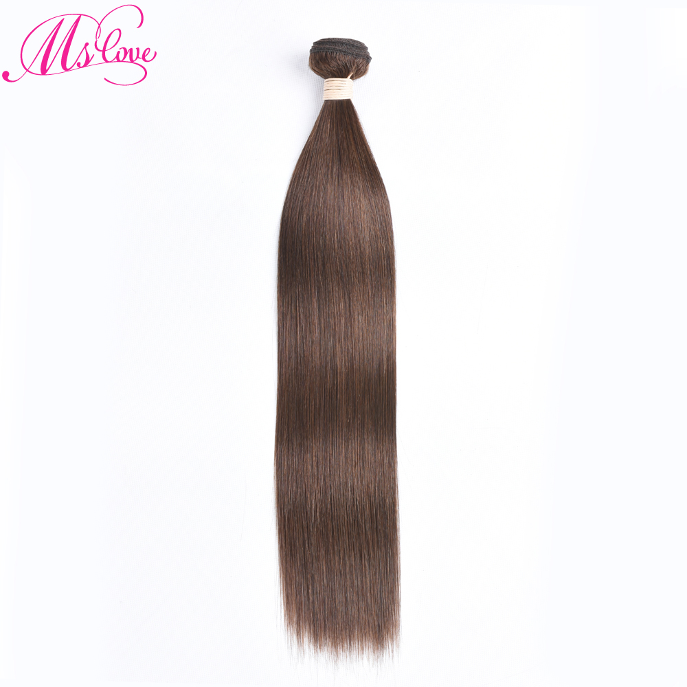 Ms Love Hair #4 Brown Straight Brazilian Hair Weave Bundles 1 piece Non Remy Human Hair Extensions 100 Gram Free Shipping