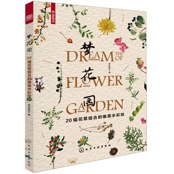 Garden of Dreams: 20 combination of beautiful flowers painted water Coloring Book 3 6 garden dreams 4620769392725