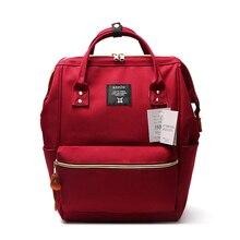Женский рюкзак, японский дорожный рюкзак с кольцом, женский рюкзак для девушек, женский рюкзак для подростков, Mochilas, рюкзак через плечо