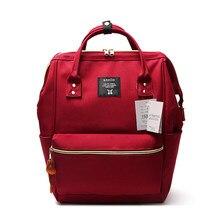edfc07dda1ee Женский рюкзак Япония кольцо походный рюкзак, женский Девушка женский рюкзак  для подростков Mochilas Рюкзак через плечо сумка