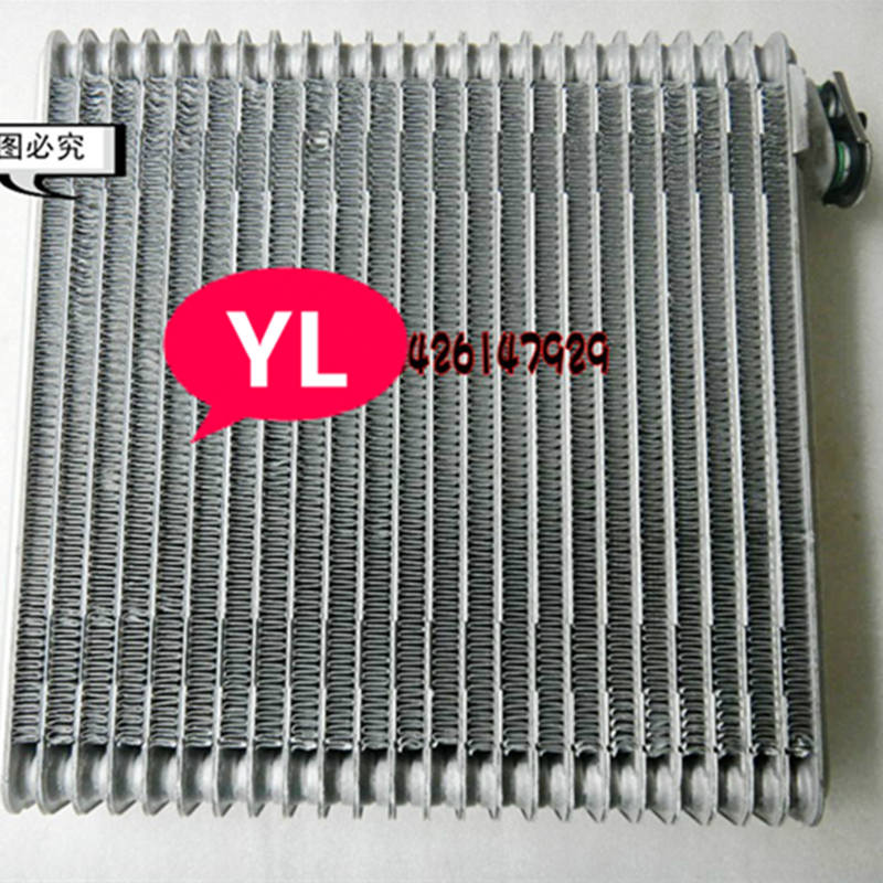 цены Geely SC7,SC7 Prestige,SL,FC,Vision,Car air conditioning evaporator tank
