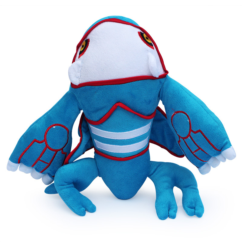 Small Size 20cm Kyogre Plush Toys Kyogre Stuffed Soft Animals Dolls