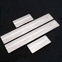 Stainless Steel Door Sill Scuff Plate Threshold Scuff Plate Side Door Sill Cover Trim Fit For