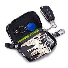 Женский держатель для автомобильных ключей из натуральной кожи