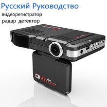 (Z Rosyjskim Manaul) 3 W 1 Samochód DVR Antyradar Wbudowana GPS Logger Wideo HD 720 P 140 Stopni Kąt Języka Rosyjskiego rejestrator