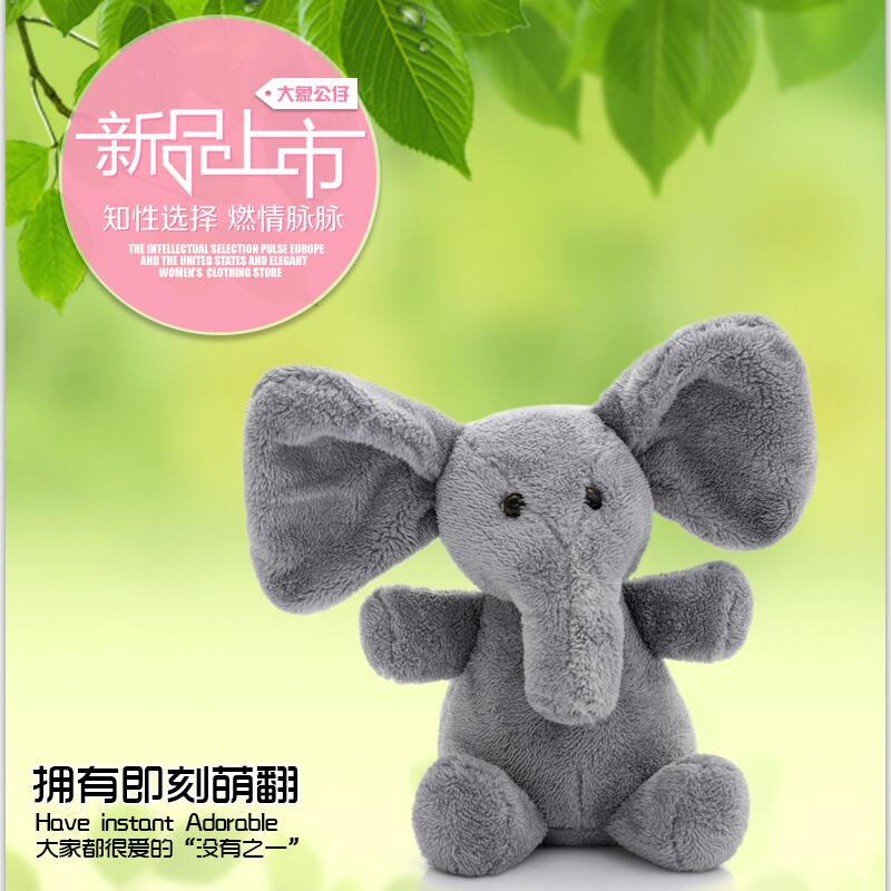 2017 25cm Cute Soft Plush Elephant Toy Kids Baby  Stuffed Animal Doll Christmas Gift Stuffed & Plush Animals cute 45cm stuffed soft plush penguin toys stuffed animals doll soft sleep pillow cushion for gift birthady party gift baby toy