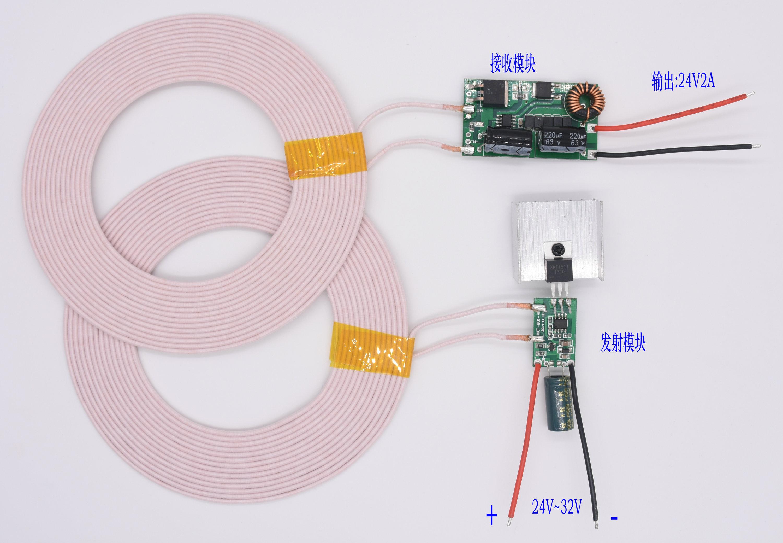 24V2A Output High Power Wireless Power Supply Module Wireless Charging Module XKT801-4024V2A Output High Power Wireless Power Supply Module Wireless Charging Module XKT801-40