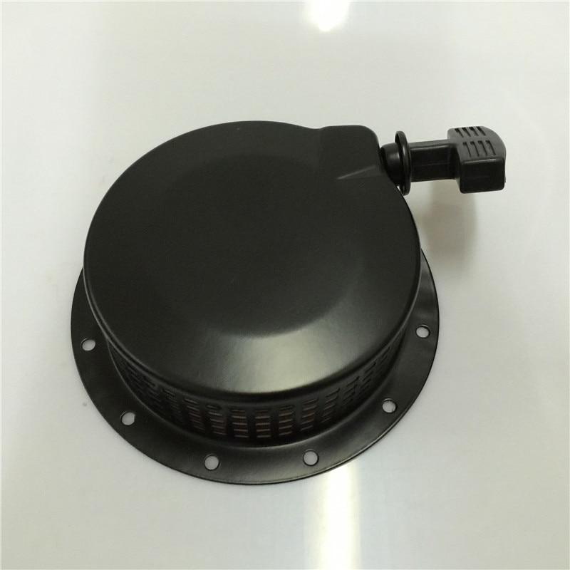 STARPAD pour générateur d'essence accessoires Yamaha YAMAHA mz360 185f EF6600 extracteur à main 5kw démarreur livraison gratuite