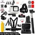 Аксессуары SnowHu для Gopro hero 7 6 5  водонепроницаемый чехол  защитная рамка  монопод для Go pro hero 7 6 5 GS73
