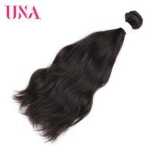 UNA Malaizijas cilvēka mati 1 gabals dabīgiem matiem Malaizija Dabiskie viļņi, kas nav Remy matu audi, cilvēka matu aušanas komplekti 8-26 collas