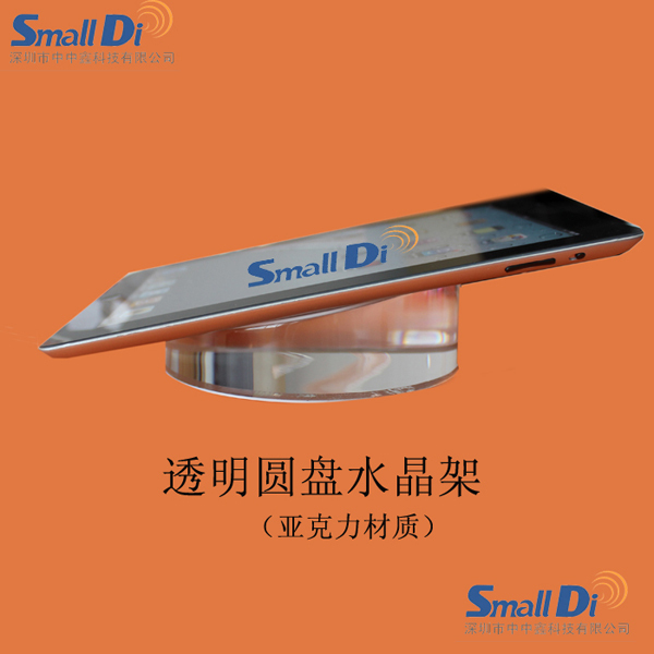 Exhibition laptop Anti-theft security display stand alarm, tablet PC store open show case, Digital products Store Security wholesale price mobile phone anti theft alarm display stand with charging for exhibition
