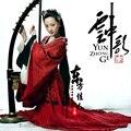 Huo Cheng junio 2014 nuevo diseño Drama de época rojo magnífico Hanfu vestuario TV juego cantar en la nube Yunzhongge vestido de boda Hanfu