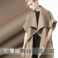 Утолщенной шелк кашемировые ткани осенние и зимние пальто кашемировая шерсть ткани натурального кашемира ткани оптом шерстяной ткани