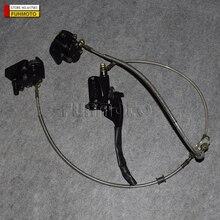 Cheapest prices front brake caliper  brake pad hose for JIANSHE ATV250-3-5
