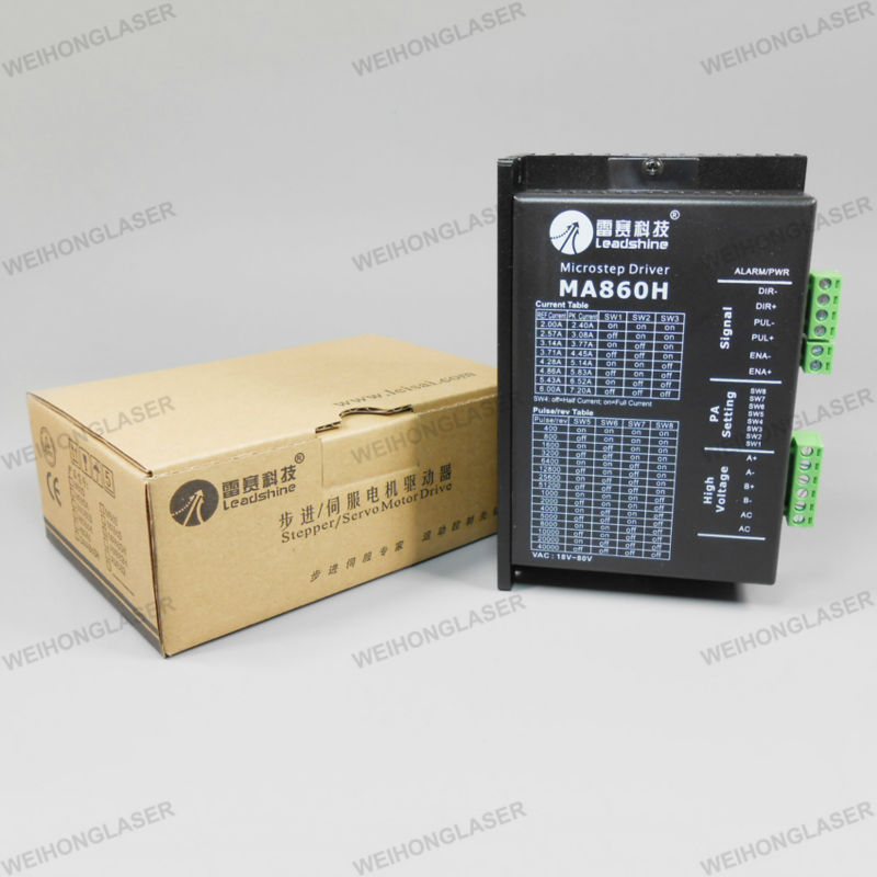 Leadshine MA860H 2 Phase Analog Stepper Driver Max 80 VAC or 110 VDC / 7.2A leadshine ma860h 2 phase stepper drive with 50 110 vdc or 36 80 vac voltage and 2 4 7 2a current pure sinusoidal current control