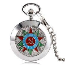 Vintage Mechanical Roman Numbers Hand Winding Pocket Watch Communism Badge Soviet Sickle Hammer Pentagram Women Men Russia