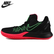 Original New Arrival  NIKE KYRIE FLYTRAP II EP Mens Basketball Shoes Sneakers