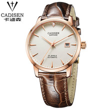 cadisen original luxury brand the tourbillon automatic mechanical watches men's fashion leather watch of wrist of business gifts