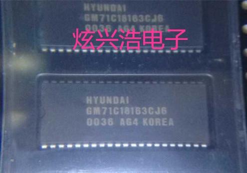 in stock can pay GM71C18163CJ6 SOJ H27U1G8F2CTR BC H57V1262GTR 60C H57V1262GTR 75C 5pcs lot