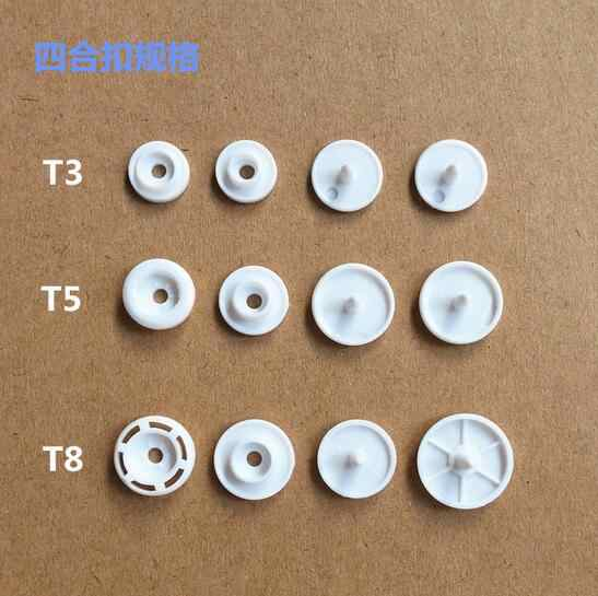 100sets KAM T5 White Resin Snaps Buttons Fasteners Studs Press Popper
