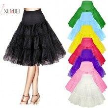 25 Retro Underskirt 50s Swing Vintage Petticoat Rockabilly Tutu Fancy Net Skirt Slips Wedding Accessories