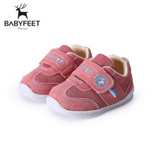 New Fashion Spring Autumn Baby Shoes First Walkers Toddler Soft Bottom Non-slip Rubber For Babies Boys And Girls
