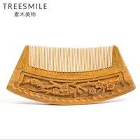 TREESMILE 1ชิ้นไม้จันทน์หวีป้องกันไฟฟ้าสถิตมือแกะสลักไม้จันทน์สีเขียวพลัมหวีไม้ธรรมชาติแปรงผม...