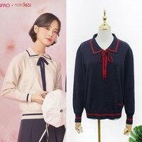 WXCTEAM Card Captor Sakura Spao Coat Embroidery Kawaii Women Sweatshirt Pullover Lace Strings Turn Down Collar