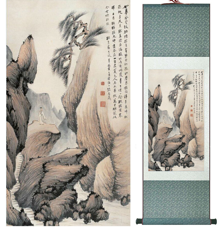 Zhangdaqian Mountain and River painting Chinese scroll painting landscape art painting home decoration painting 0402018
