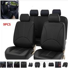9pcs/Set Fashion PU Leather Car Seat Covers Dustproof Seat Protectors Universal Full Seat Covers for Auto Cars
