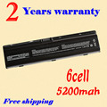 JIGU Replacement laptop Battery for HP Compaq Pavilion DV2000 DV6000 Presario V3000 HSTNN-DB41, HSTNN-LB31 10.8V 5200mAh