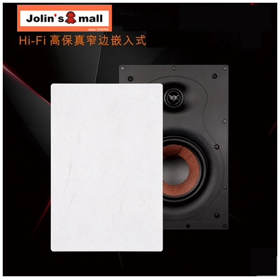 Germany Wall In Type Square Shape Hifi Ceiling Speaker