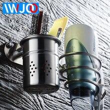 IWJOO Stainless Steel Bathroom Hair Dryer Rack Holder Wall Mounted Modern Toilet Multifunctional Storage