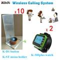 Botão de chamada garçom K-300plus + K-D1 + K-ST