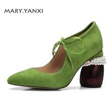 Женские туфли-лодочки; сезон весна-осень повседневные модные замшевые туфли из натуральной кожи на среднем каблуке, на шнуровке, с острым носком, с жемчугом