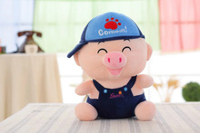 cute small plush smile pig toy new lovely blue cloth and hat pig doll gift about 40cm