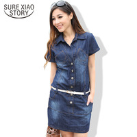 New Female Ladies Casual Denim Dress Plus Size Vintage Jeans Dresses Short Sleeve Blue 2014 Fashion