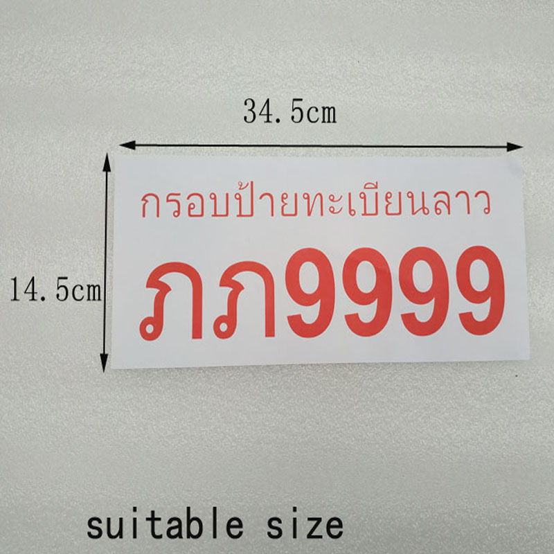 Image 4 - license plate frame For suitable fit thailand license plate frame plate number cover car accessories-in License Plate from Automobiles & Motorcycles