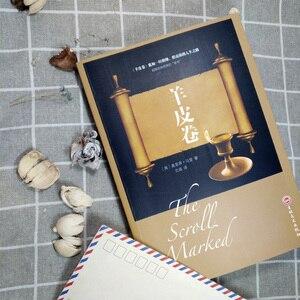 Image 3 - Nueva llegada color dibujo a lápiz tutorial libro de arte de 24 tipos de flores super detallado de color de lápiz de color pintado a mano tutorial libro