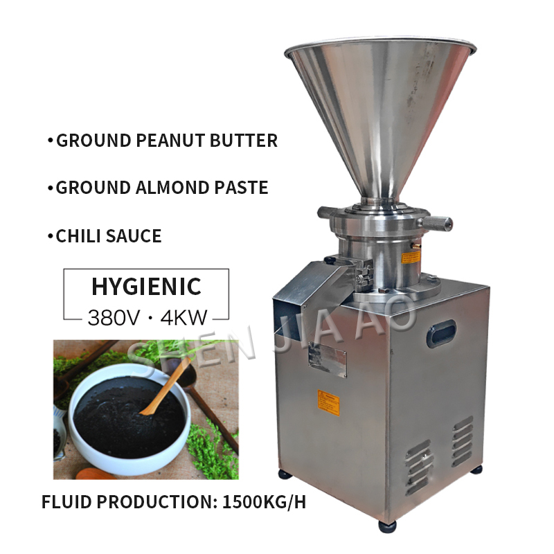 JMC-80 Vertical Colloid Refiner Grinding Peanut Butter Grinding Sauce Machine 380V Stainless Steel Colloid Grinding Machine 1PC