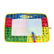 Hot Water Drawing Painting Writing Mat Board Magic Pen Doodle Toy Russian Alphabet Gift 46 x 30cm desenho Levert Dropship Oct 25