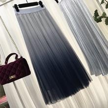 Gogoyouth Long Tulle Skirt Women 2018 Summer New Gradient Korean Elegant High Waist A-line Pleated Sun School Midi Skirt Female